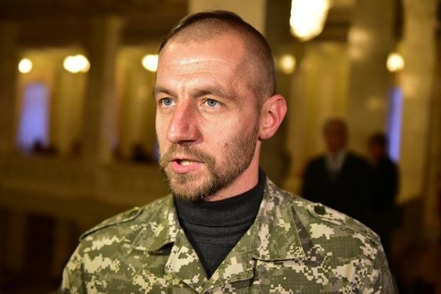 Нардеп Гаврилюк в Раде набросился на блогера