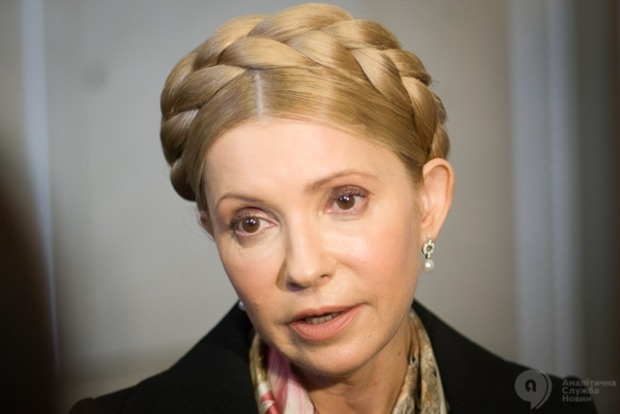 Тимошенко проиграла Гройсману в суде