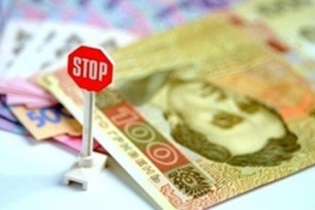 НБУ может ограничить сумму расчетов «наличкой» до 1 тыс.евро