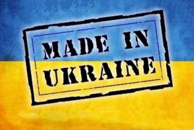 Россия третья, после ЕС и Индии, куда Украина экспортирует свои товары и услуги