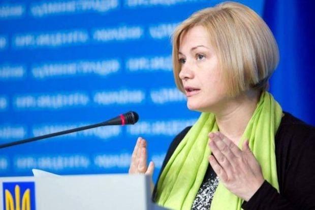 Геращенко: Кремль с сентября заблокировал освобождение заложников
