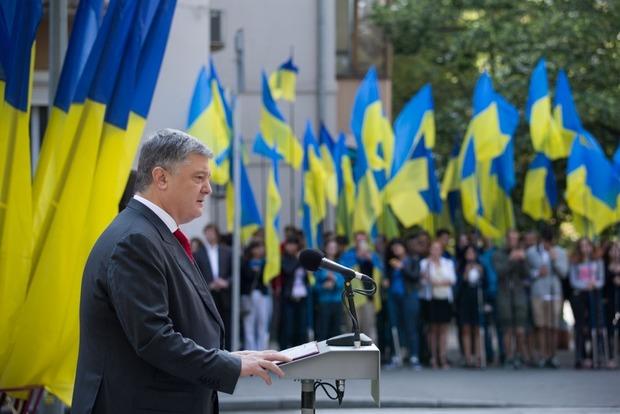 С Днем Конституции: Порошенко инициирует изменения для членства в ЕС и НАТО