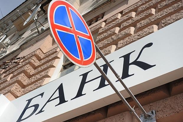 Десять банков доказали в судах незаконность введения в них временной администрации и признания их неплатежеспособными