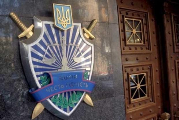 В ГПУ опровергли информацию об обыске у Ляшко и обвинили его в пиаре