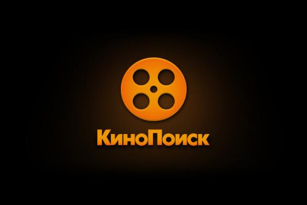 Вместе с запретом «Яндекса» украинцы лишились доступа к «Кинопоиску»