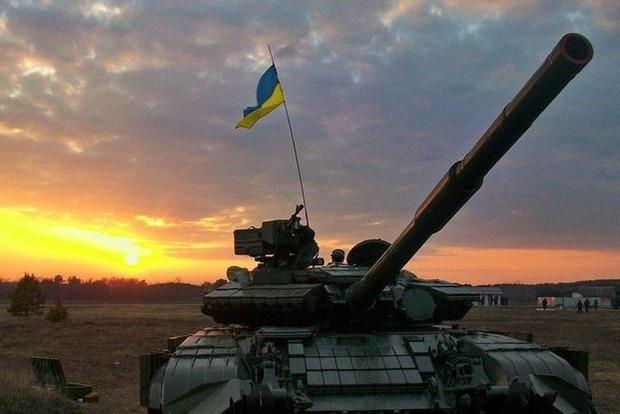 Индекс миролюбия: Украина находится на 154-м месте - между Конго и Суданом