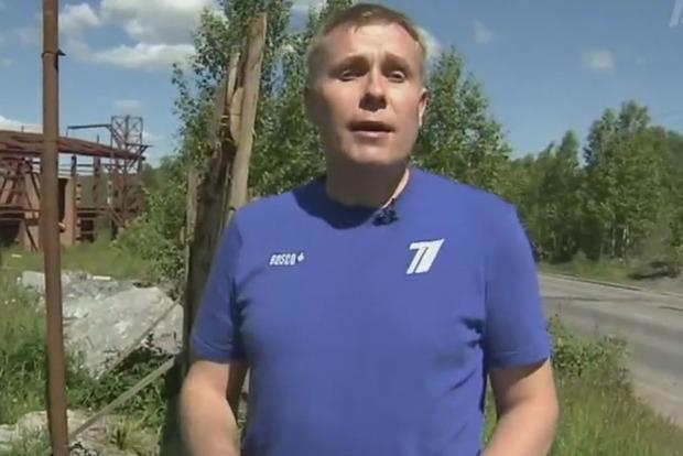 В РФ во время съемок сюжета пропагандисту «Первого канала» сломали нос