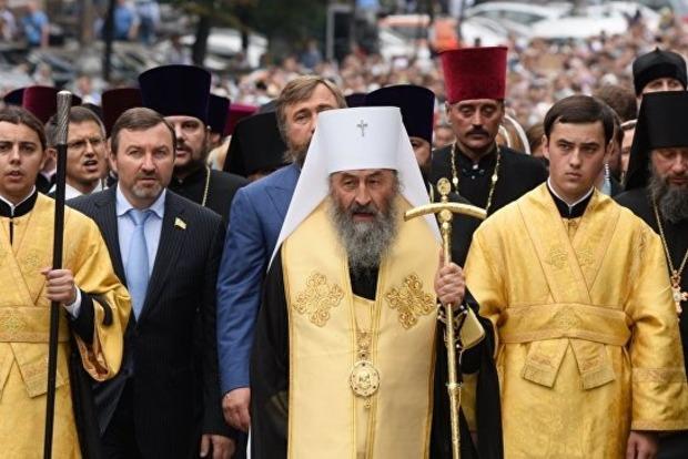 Официально. РПЦ признала Украинскую церковь независимой