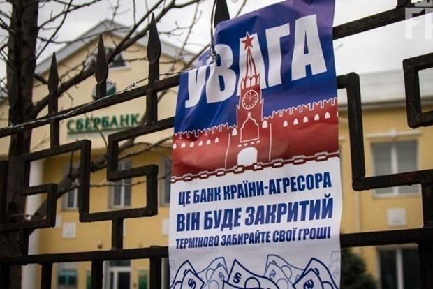 В Украине на сентябрь анонсируют новую физическую блокаду российского бизнеса