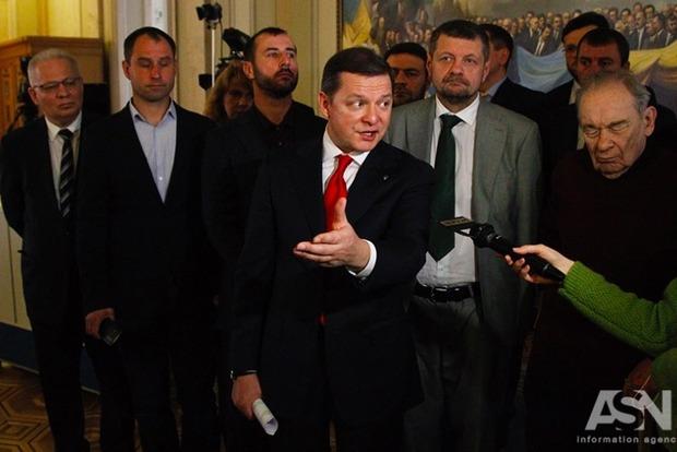 Заявления об отставке Гонтаревой недостаточно, надо возбудить дело - Ляшко