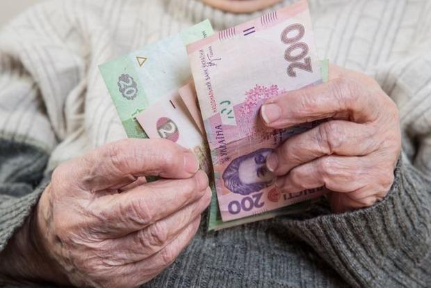 Киевлянам пенсии выплачивают без задержек