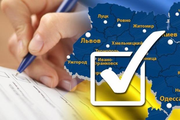 Что нужно знать, чтобы проголосовать?