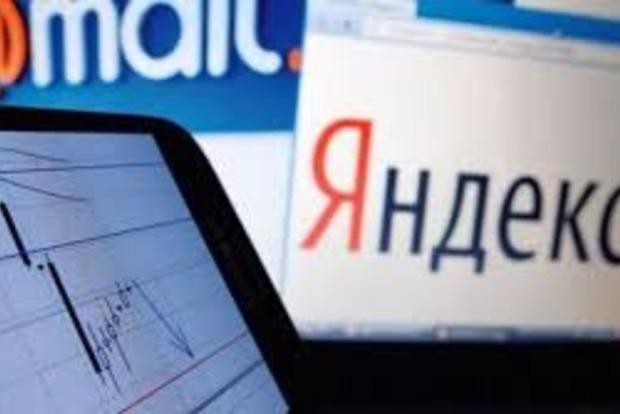 В СНБО считают, что Россия может начать наступление руководствуясь Яндекс-пробками