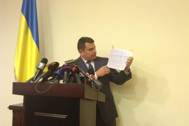 НАБУ получило 841 страницу «черной кассы» Партии регионов