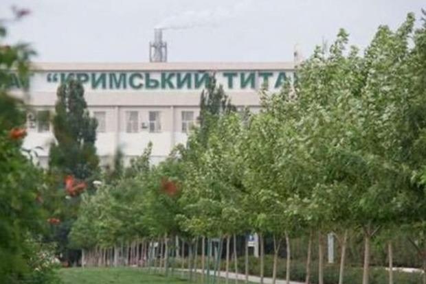 В Армянську знятий режим НС, введений через хімвикиди