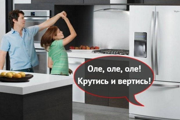 В Российской Федерации холодильники обучили петь звуком Муслима Магомаева