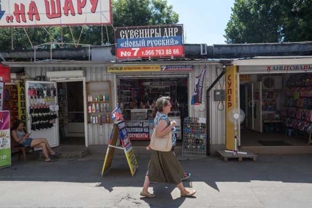 Фото из оккупированного Донецка насмешили соцсети