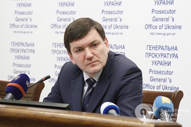 Ведущий дела Майдана Горбатюк: Замгенпрокурора вмешивается в дело Пшонки