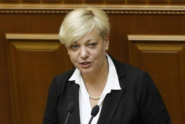 Гонтарева: Национализация «ПриватБанка» увеличит отчисления НБУ в госбюджет на 14 млрд грн