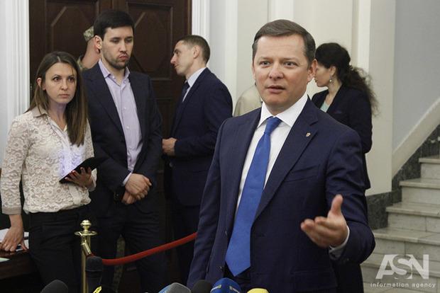Лидер украинской «Радикальной партии» Ляшко указал вдекларации тройной выигрыш влотерею