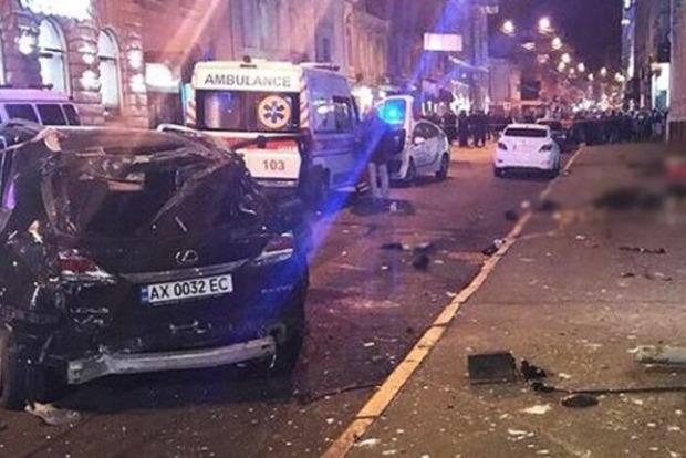 ДТП в Харькове: в деле появилась еще одна пострадавшая