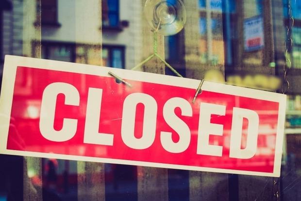 В Киевской области за несколько дней закрылось около 1,5 тысячи ФЛП