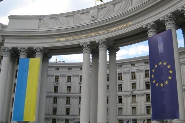 Россия должна прекратить расправу над крымскими татарами – МИД Украины