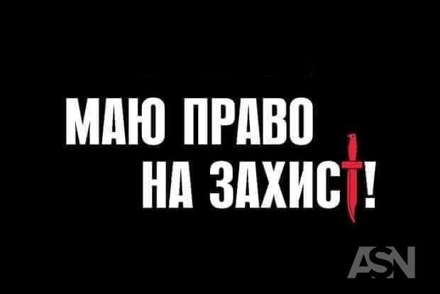 СБУ так и не вручило подозрение экс-лидеру одесского Правого Сектора