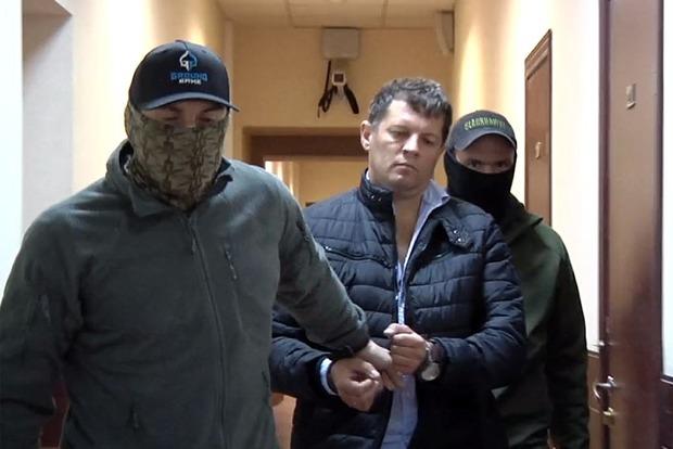 МИД Украины требует освобождения незаконно удерживаемого в РФ журналиста Сущенко
