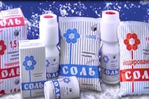 В РФ вступил в силу запрет на импорт соли из Украины,  ЕС и США