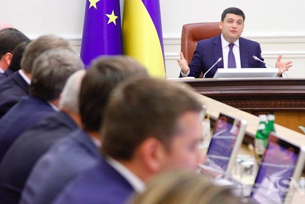ВУкраинском государстве открыли информационную базу собственников всех компаний