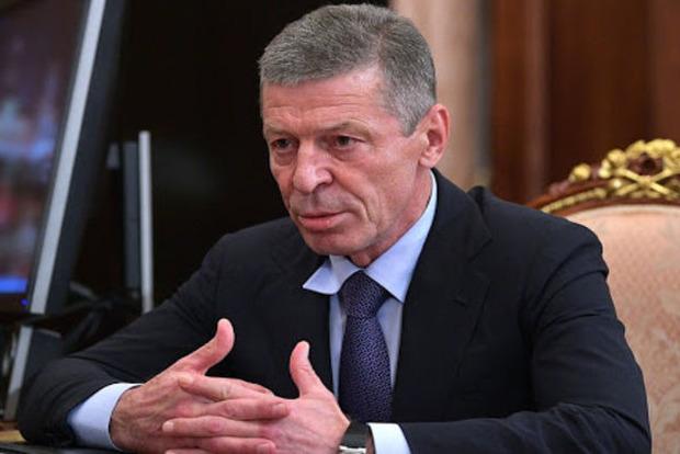 Россия устроила демарш и выходит из ТКГ