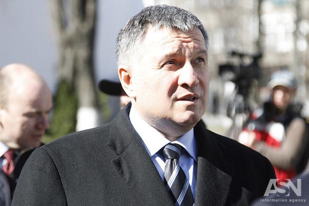 Аваков заявил о рисках дестабилизации после выборов