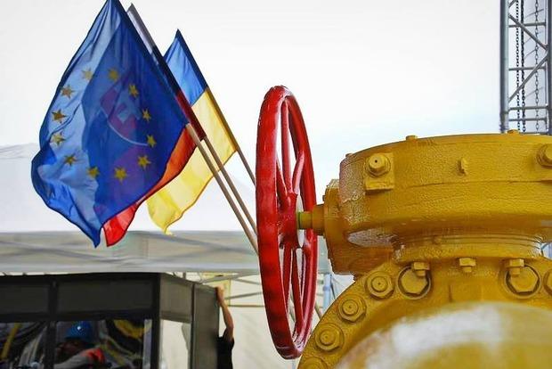 В Бельгии начались трехсторонние переговоры по газу ЕС - Украина - РФ