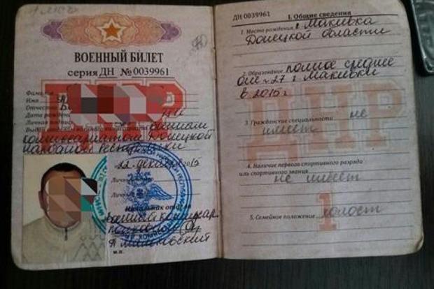 Пограничники остановили женщину, ехавшую в Украину за соцпомощью по погибшему внуку-боевику
