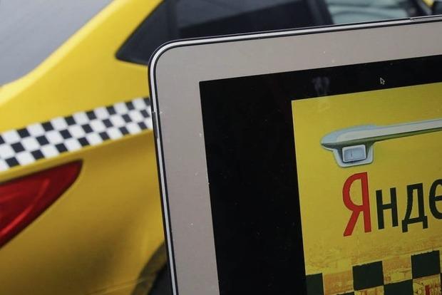 Яндекс и Uber решили объедениться