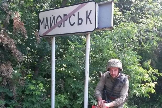 Обстрелянный утром боевиками КПВВ «Майорск» возобновил работу