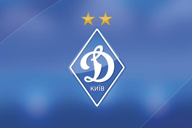 «Динамо» дискредитирует наш клуб,— ФК «Мариуполь»