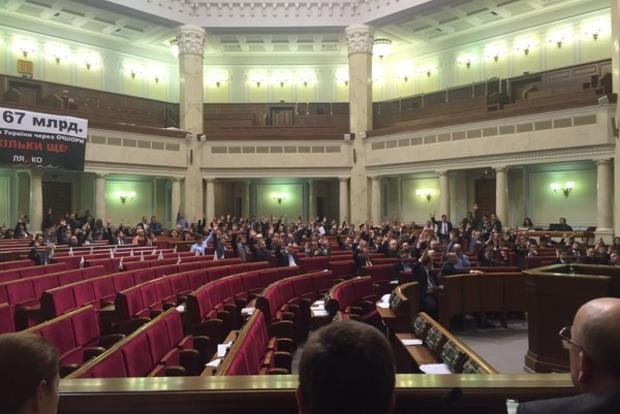 Коалиция поддержала Гройсмана на должность премьера