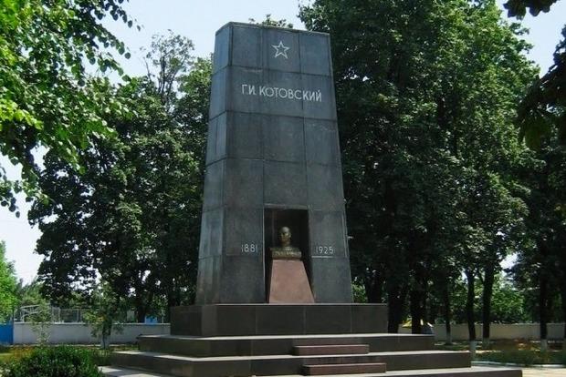 В Одесской области в тайне от прессы перезахоронят тело Григория Котовского