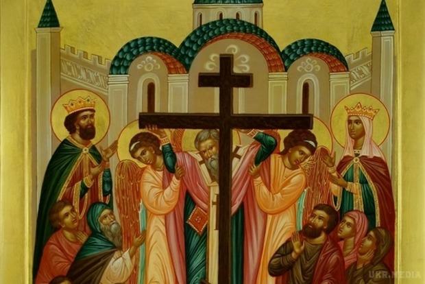 Христиане празднуют Воздвижение Честного и Животворящего Креста Господня. Легенды и поверья