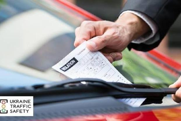 Новые штрафы для автомобилистов: сколько и за что
