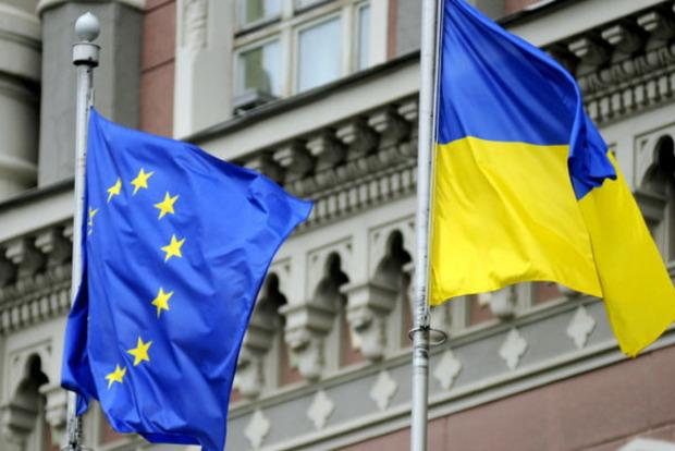 В вестнике Евросоюза опубликовано решение о безвизовом режиме с Украиной