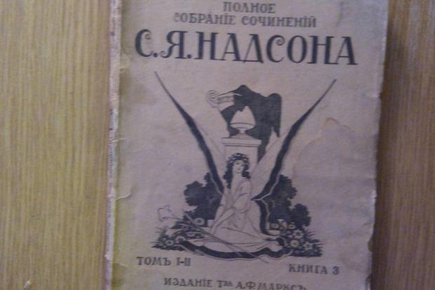 Не создать, так хоть украсть: Россиянин пытался вывезти из Украины ценные иконы и издания