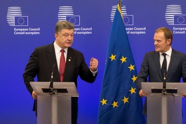 Сегодня в Киеве стартует саммит Украина - ЕС