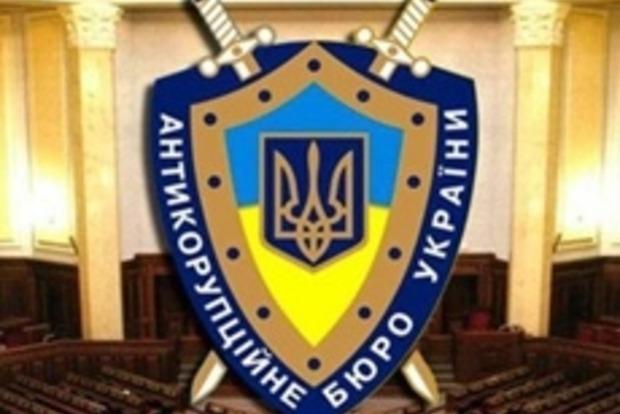 Рада определилась с членами комиссии для избрания Антикоррупционного прокурора