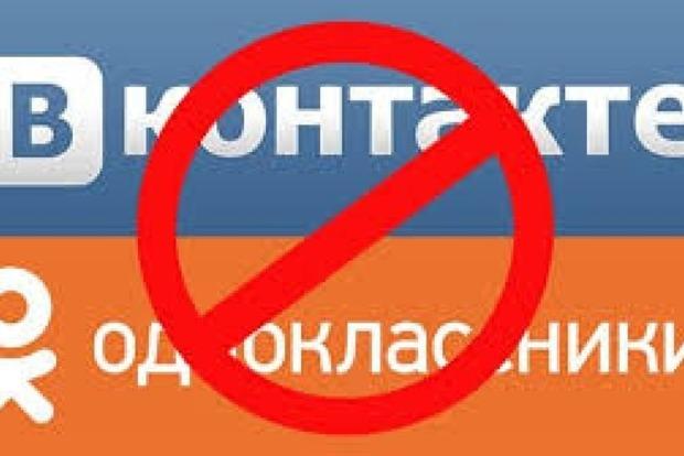 Украинский провайдер заблокировал оккупированному Севастополю доступ к «ВКонтакте» и «Яндексу»