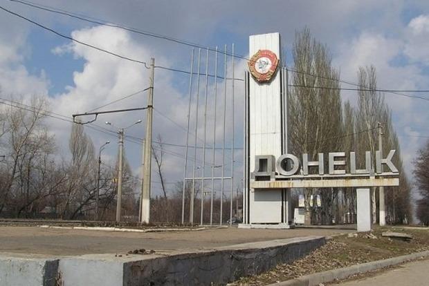 В Донецке скончалась женщина, раненая при обстреле автостанции