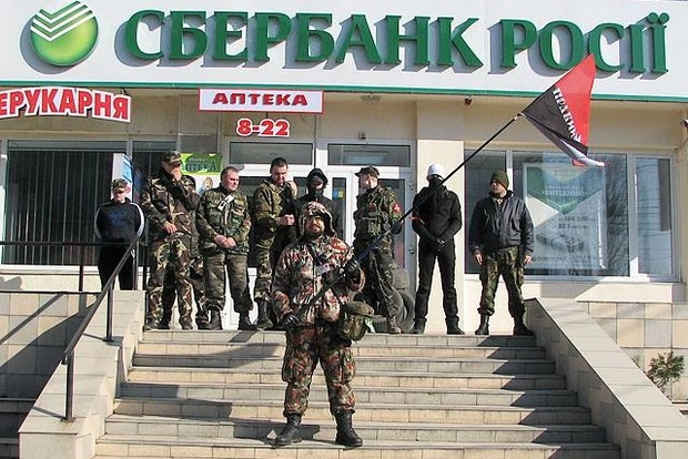 Нацбанк получил от покупателей «Сбербанка» документы на проведение сделки