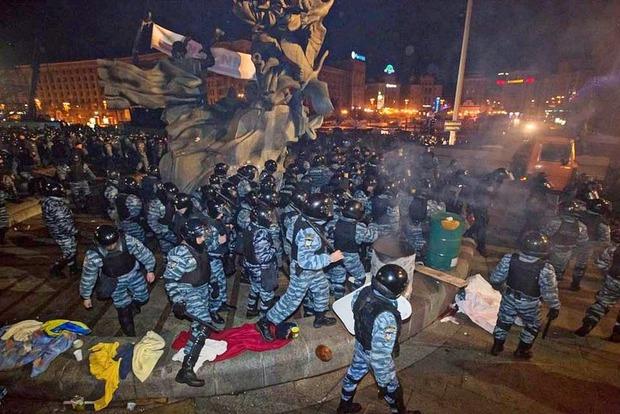 ГПУ выдвинула подозрение экс-замкомандира киевского «Беркута»
